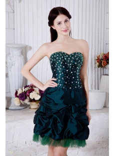 hunter green short 15 quinceanera dress with corset img