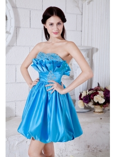 Turquoise Lanterns Skirt Sweet 16 Dresses with Sweetheart IMG_7542