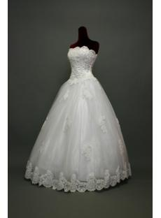White Cute Ball Gown Quinceanera Party Dress IMG_7442