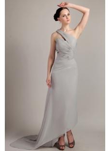 Asymmetrical High-low Hem Gray 2013 Prom Dress with Train IMG_3436