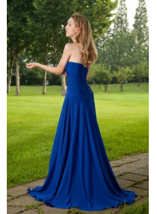Exquisite Royal Long Masquerade Ball Gown Dress IMG_8342