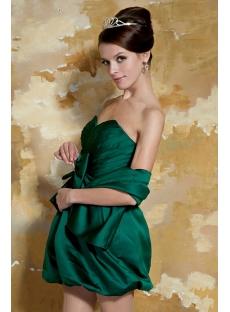 Hunter Green Cute Short Graduation Dresses for Girls Age ...