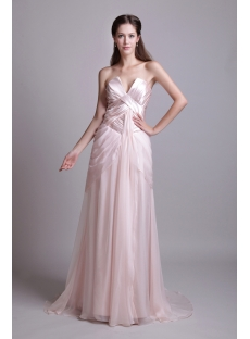 Pearl Pink Simple Masquerade Ball Gown Cheap IMG 0613