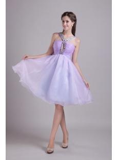 Short Lavender Cute Quinceanera Dress 0863