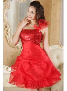Short Red Carpet Sweet 16 Dresses IMG_5268