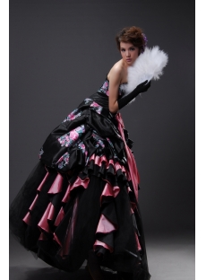 Ball Gown Princess Long / Floor-Length Taffeta Organza Quinceanera Dress H2147