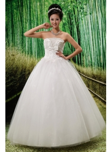 images/201306/small/Ball-Gown-Strapless-Floor-Length-Satin-Wedding-Dress-With-Ruffle-Lace-Beadwork-Flower(s)-2070-s-1-1371844325.jpg