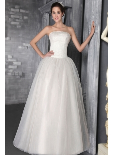 Beaded 15 Quinceanera Gowns with Lace up 2716