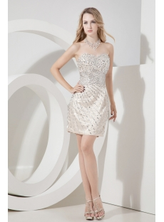 Exclusive Beaded Short Celebrity Dress