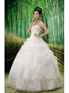 Strapless Floor-Length Satin Organza Wedding Dress With Ruffle Lace Beadwork