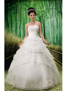 images/201306/small/Strapless-Floor-Length-Satin-Organza-Wedding-Dress-With-Ruffle-Lace-Beadwork-2071-s-1-1371844747.jpg