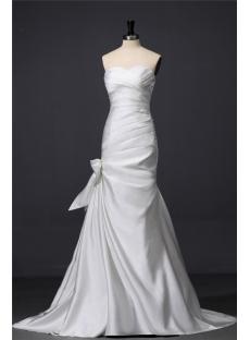 Ivory Sheath Satin Casual Wedding Dress