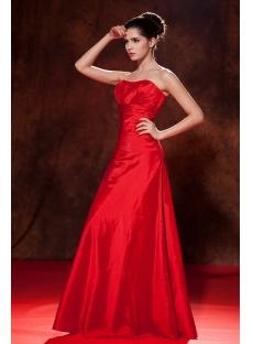 Red Long Taffeta Sweet Sixteen Birthday Dress