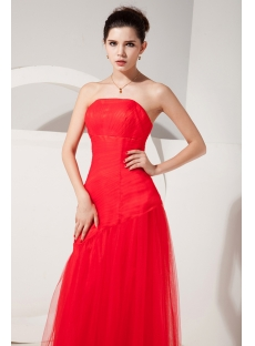 Red Tulle Long Sweetheart Quinceanera Dress Cheap