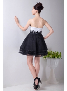 White and Black Short Empire Quinceanera Dress