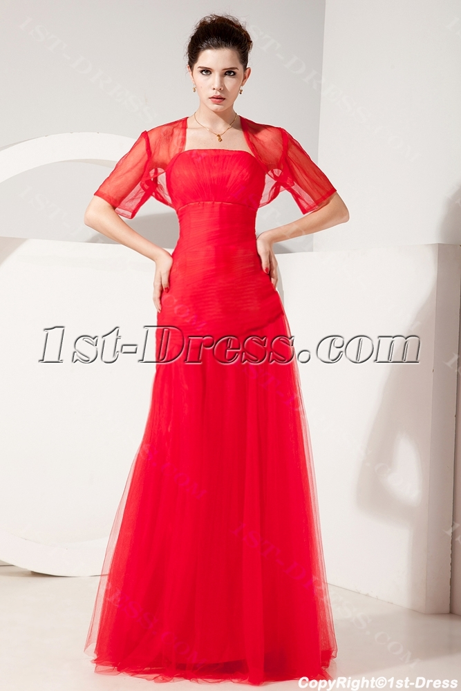 images/201309/big/Red-Tulle-Long-Sweetheart-Quinceanera-Dress-Cheap-2882-b-1-1378800243.jpg