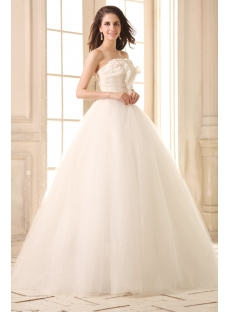 Romantic Pearl Strapless Long Tulle Quinceanera Dresses