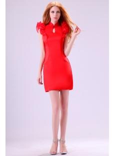East Cheongsam Short Prom Dress 2014