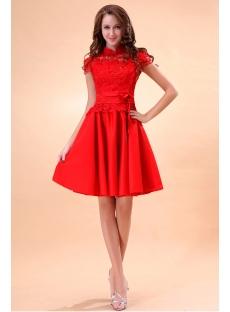 Modest High Neckline Short Lace Graduation Dresses