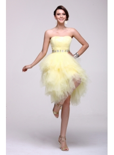 Yellow Strapless Short 15 Quinceanera Dress