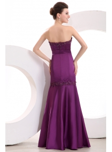 images/201312/small/Fuchsia-Sweetheart-Little-A-line-Prom-Dress-3746-s-1-1386779865.jpg