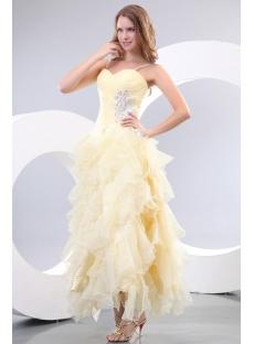 Stunning Yellow Maxi Short Quinceanera Dresses