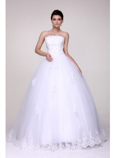 Traditional Strapless White 2014 Vestidos de Quinceanera
