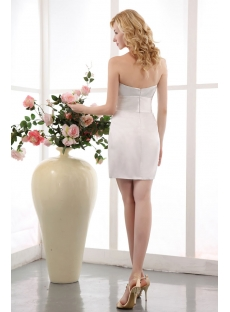 images/201401/small/Cute-White-Mini-Bridal-Dress-with-Short-Jacket-4232-s-1-1390313997.jpg