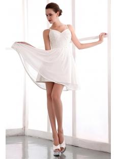 Elegant Ivory Chiffon Short Homecoming Dresses with Straps