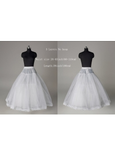 images/201402/small/3-Layers-No-Hoop-Petticoats-for-Wedding-Dresses-4366-s-1-1391634299.jpg