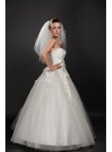 images/201402/small/Elegant-3-Layers-Cut-Edge-Short-Bridal-Veil-4323-s-1-1391542321.jpg