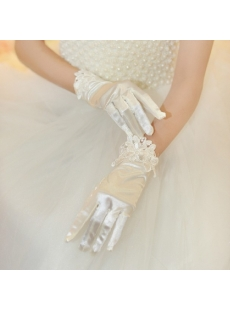Elegant Short Bridal Gloves