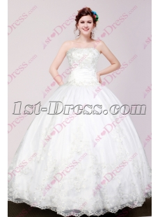 Lovely White Ball Gown Dress for Sweet 15